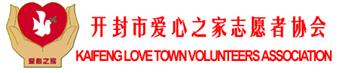 lovetown.jpg (22089 字节)